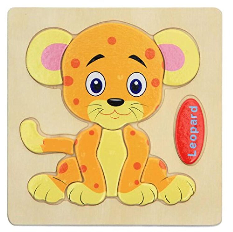 HuaQingPiJu-JP ブランドの新しい木製の教育的なパズルアーリーラーニング番号の形の色の動物のおもちゃキッズのための素晴らしいギフト(チーター)