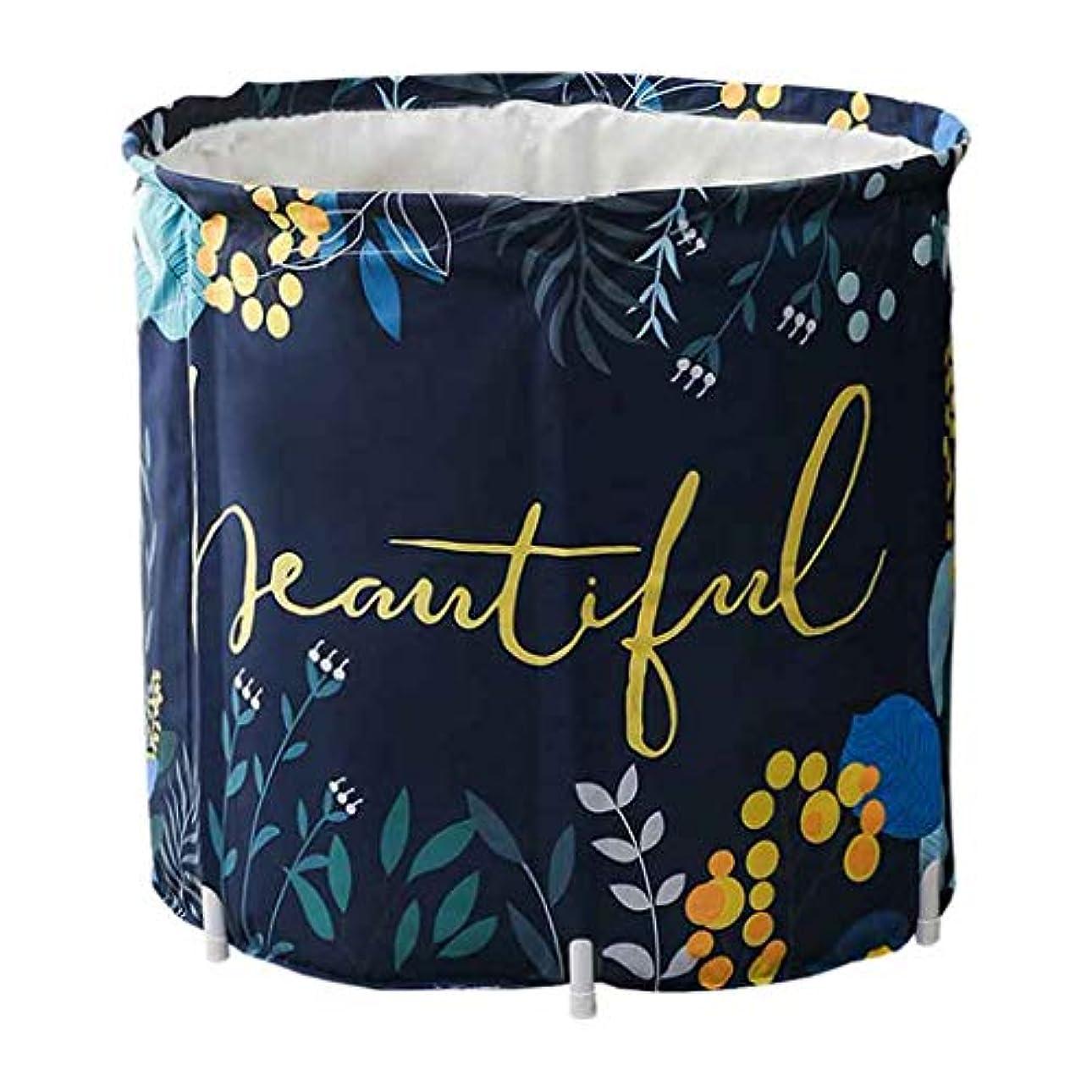 変換染料思春期の青い葉折り畳み浴槽は成人、子供、プラスチック浴槽に厚泡綿とPVC生地、防水ナイロン生地、ステンレス地の排水孔が漏れて、紺色の自然と清新な風格がある (Size : A)