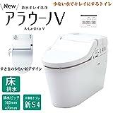 【パナソニック】トイレ NEWアラウーノV 手洗いなし V専用トワレ新S4 床排水タイプ リフォームタイプ[XCH3014RWS]【Panasonic】