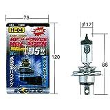 KOITO [小糸製作所] ハイパワーハロゲンバルブ [耐振H4] 12V60/55W (1個入り) [品番] P-0535