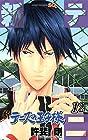 新テニスの王子様 第12巻