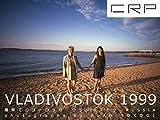 CRP VLADIVOSTOK 1999 RUSSIA  最果てのヨーロッパ ウラジオストク 撮影 横木安良夫