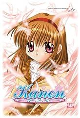 Kanon メモリアルエディション 全年齢対象版