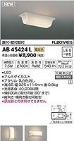 コイズミ LEDブラケット AB45424L 【電球色】
