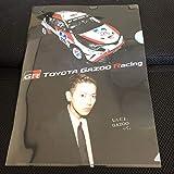 佐藤健 TOYOTA GAZOO Racing クリアファイル トヨタ