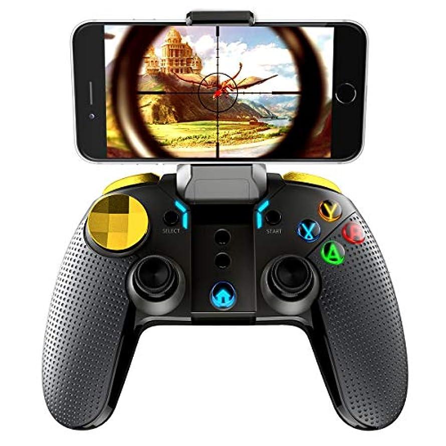 事発生体操選手スマホコントローラー Androidスマホ/タブレット対応 荒野行動 PUBG Apex Legends対応 PG-9118