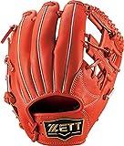 ZETT(ゼット) 少年野球 硬式 オールラウンド グラブ(グローブ) ネオステイタス (左投げ用) BPGB25610 ディープオレンジ