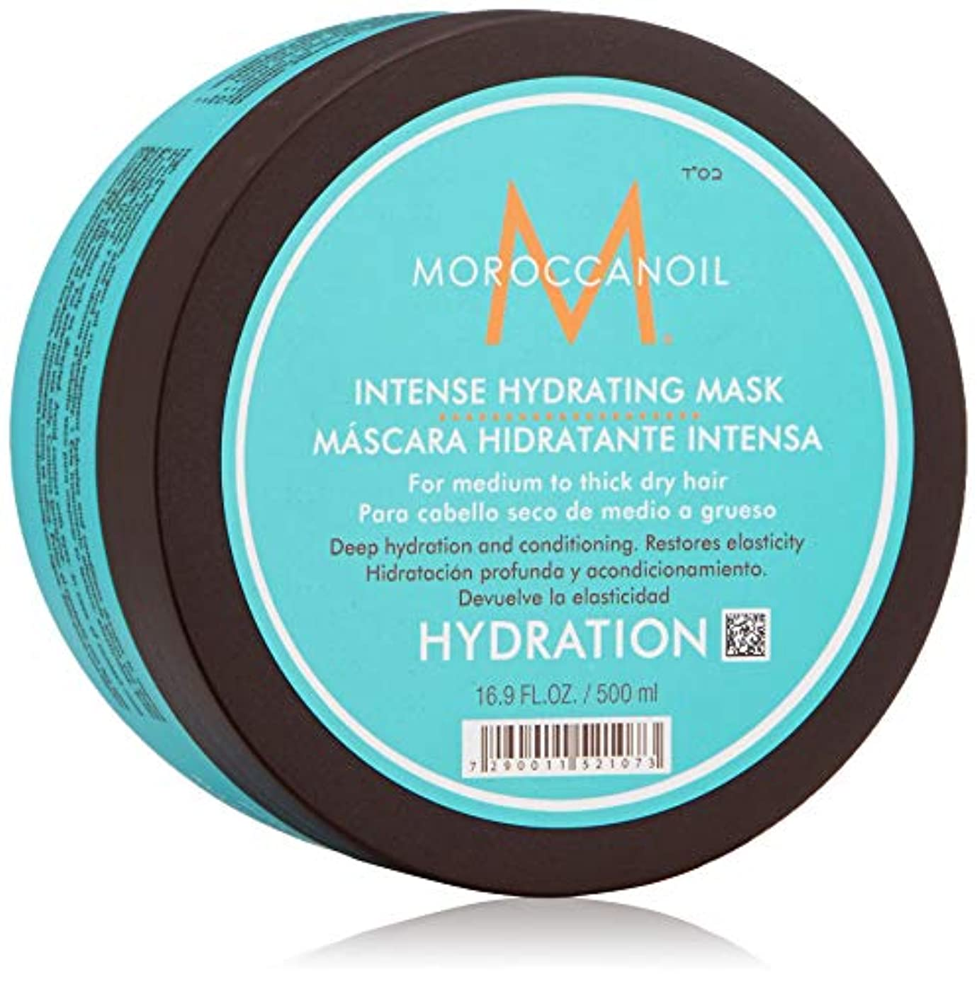 消すフェッチ恐れMOROCCANOIL Intense Hydrating Mask 500ml / 16.9 oz
