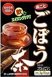 山本漢方製薬 ごぼう茶100% 3gX28H