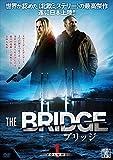 THE BRIDGE ブリッジ/Bron