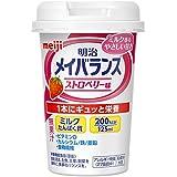 【まとめ買い】明治 メイバランス Miniカップ ストロベリー味 125ml×12本
