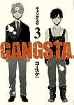 GANGSTA. 3 (BUNCH COMICS)