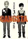 GANGSTA. 3 (BUNCH COMICS)