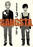 GANGSTA. / コースケ のシリーズ情報を見る
