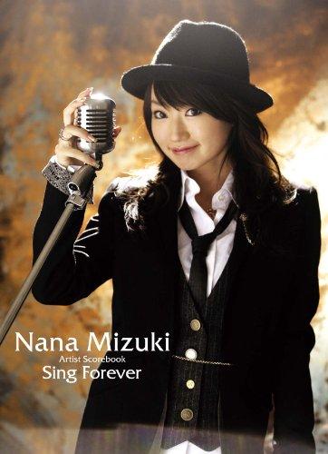 水樹奈々 アーティストスコアブック Sing Forever TAMJIN ヤマハミュージックメディア