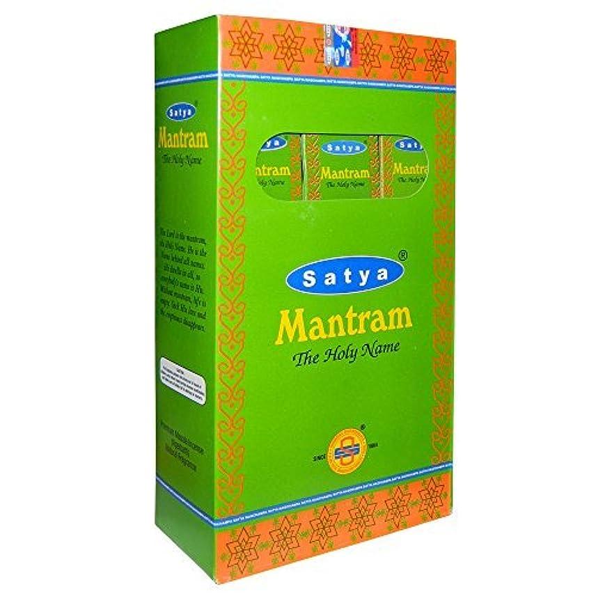 かかわらず貞提案Satya Shrinivas Sugandhalaya お香スティック 180g サティヤ?マントラム 家庭用フレグランス