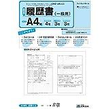 日本 日本法令 法令 履歴 書 jis 規格 説明 書付 a 4 履歴 書 用紙 4 枚 シール 付 封筒 3 枚 職務 経歴 書 3 枚