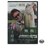 魚旅Vol.1 [DVD]