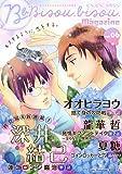 ビズ.ビズ.Magazine vol.6 (ビズ.ビズ.コミック)