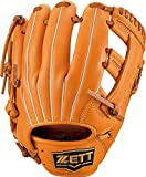ゼット(ZETT) 少年軟式野球 グラブ ソフトステア オールラウンド用 右投げ用 オレンジ×オークブラウン(5636) サイズ:S(身長120~135cm向け) BJGB74120