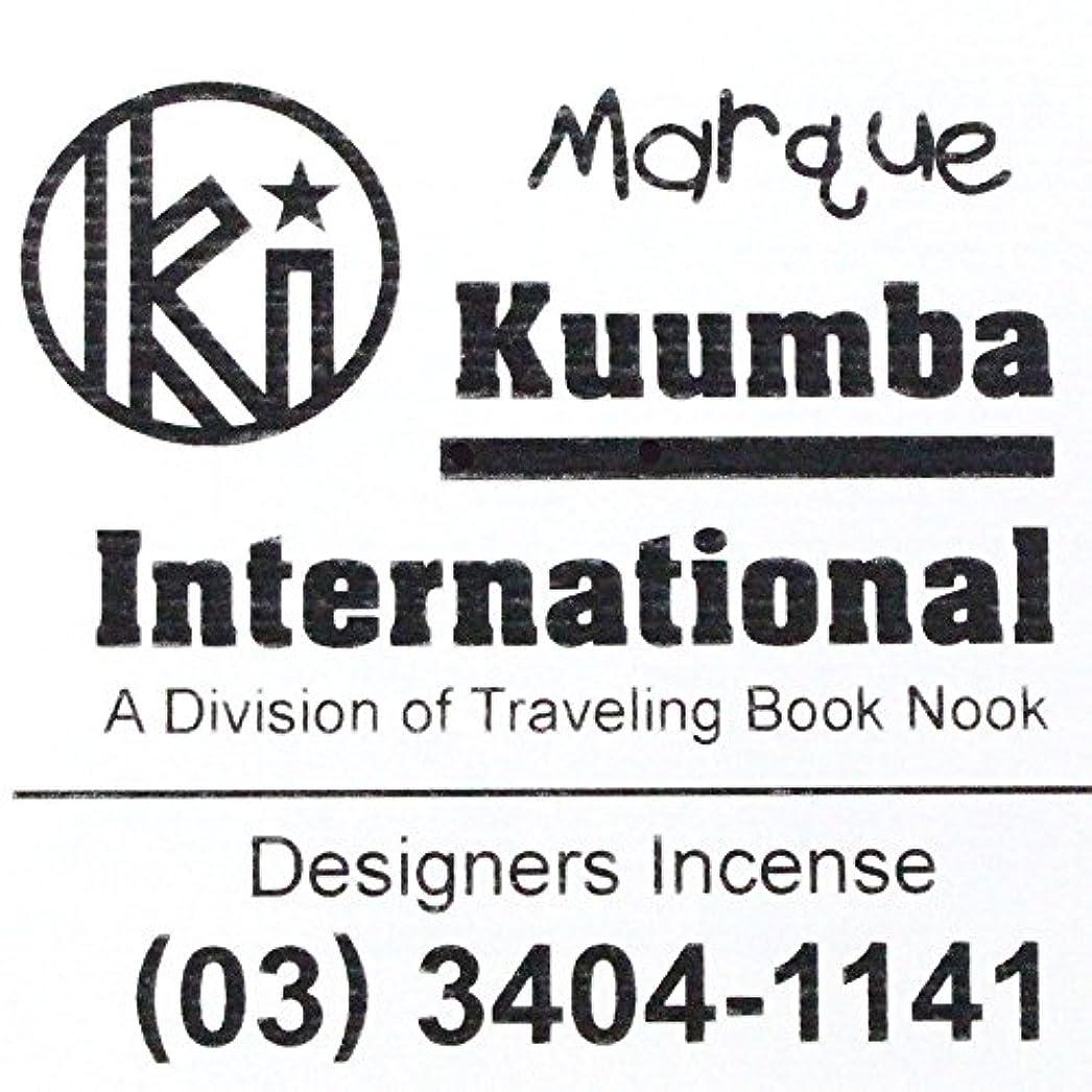 肥満味方受粉者(クンバ) KUUMBA『incense』(Marque) (Regular size)