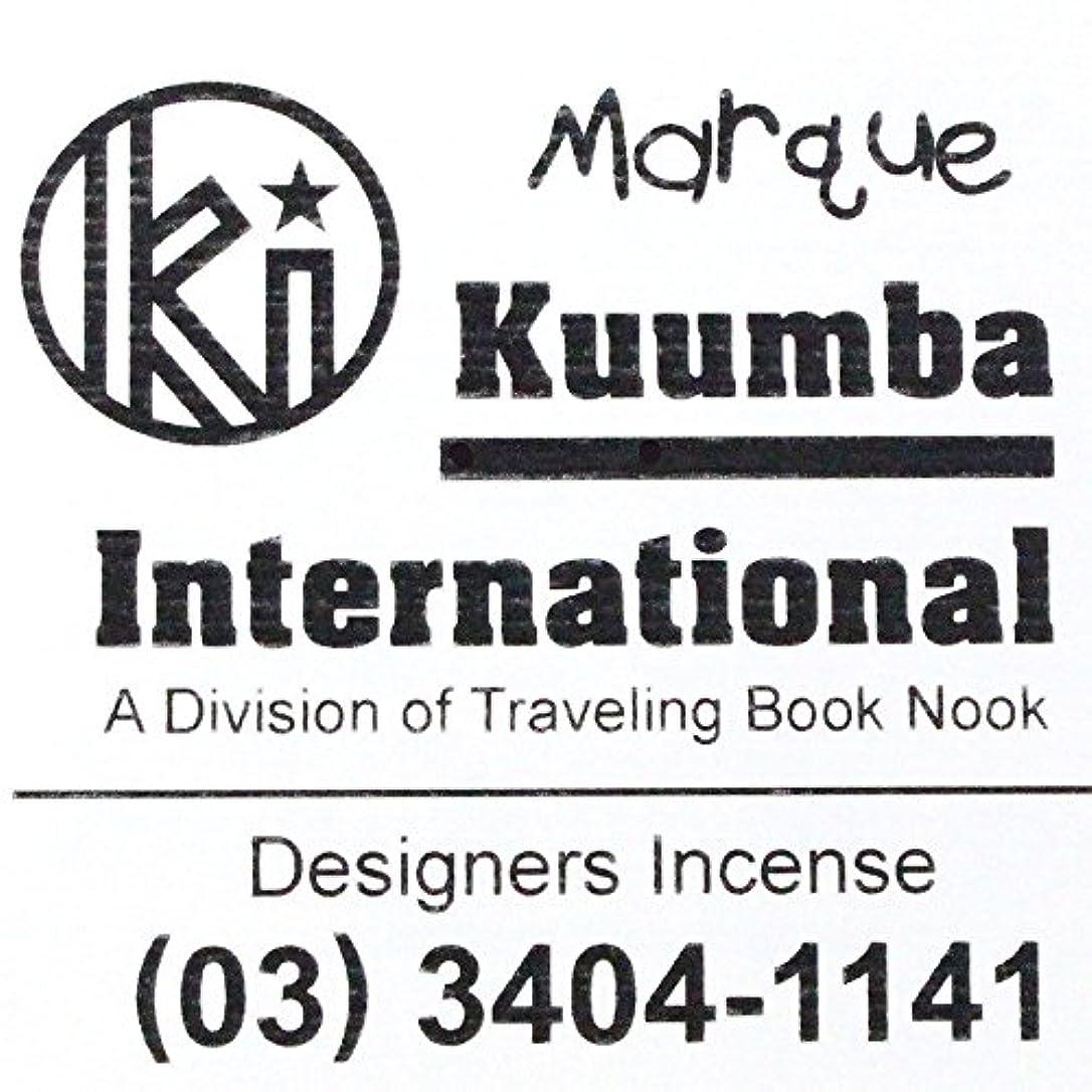 リーフレット夢中隙間(クンバ) KUUMBA『incense』(Marque) (Regular size)