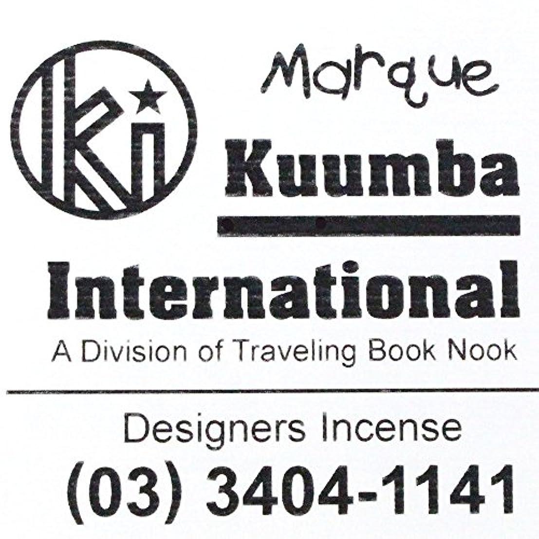 リング断線スラム街(クンバ) KUUMBA『incense』(Marque) (Regular size)