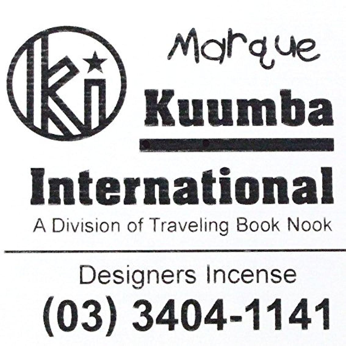 質素な分注するペルセウス(クンバ) KUUMBA『incense』(Marque) (Regular size)