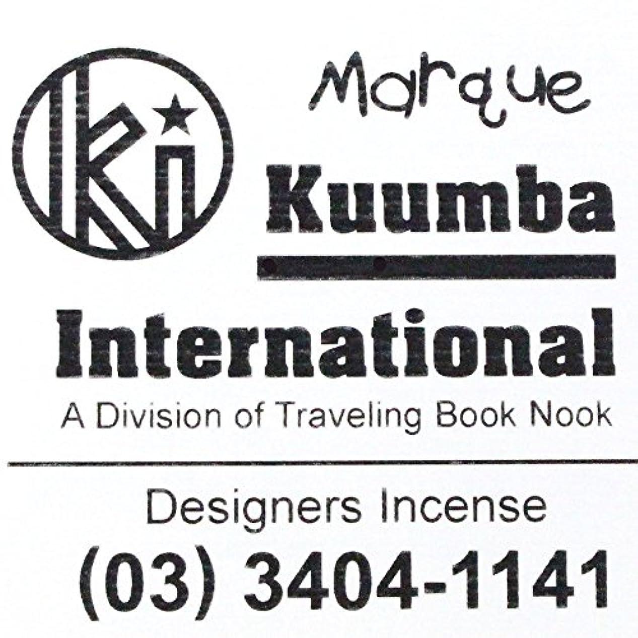 動機圧縮するファンブル(クンバ) KUUMBA『incense』(Marque) (Regular size)