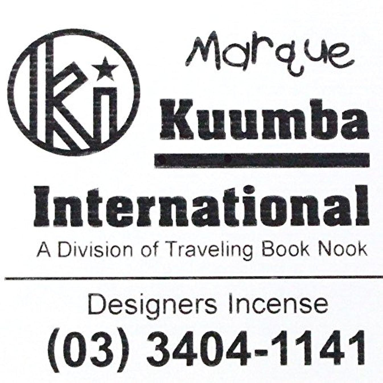 にんじんセイはさておきリレー(クンバ) KUUMBA『incense』(Marque) (Regular size)