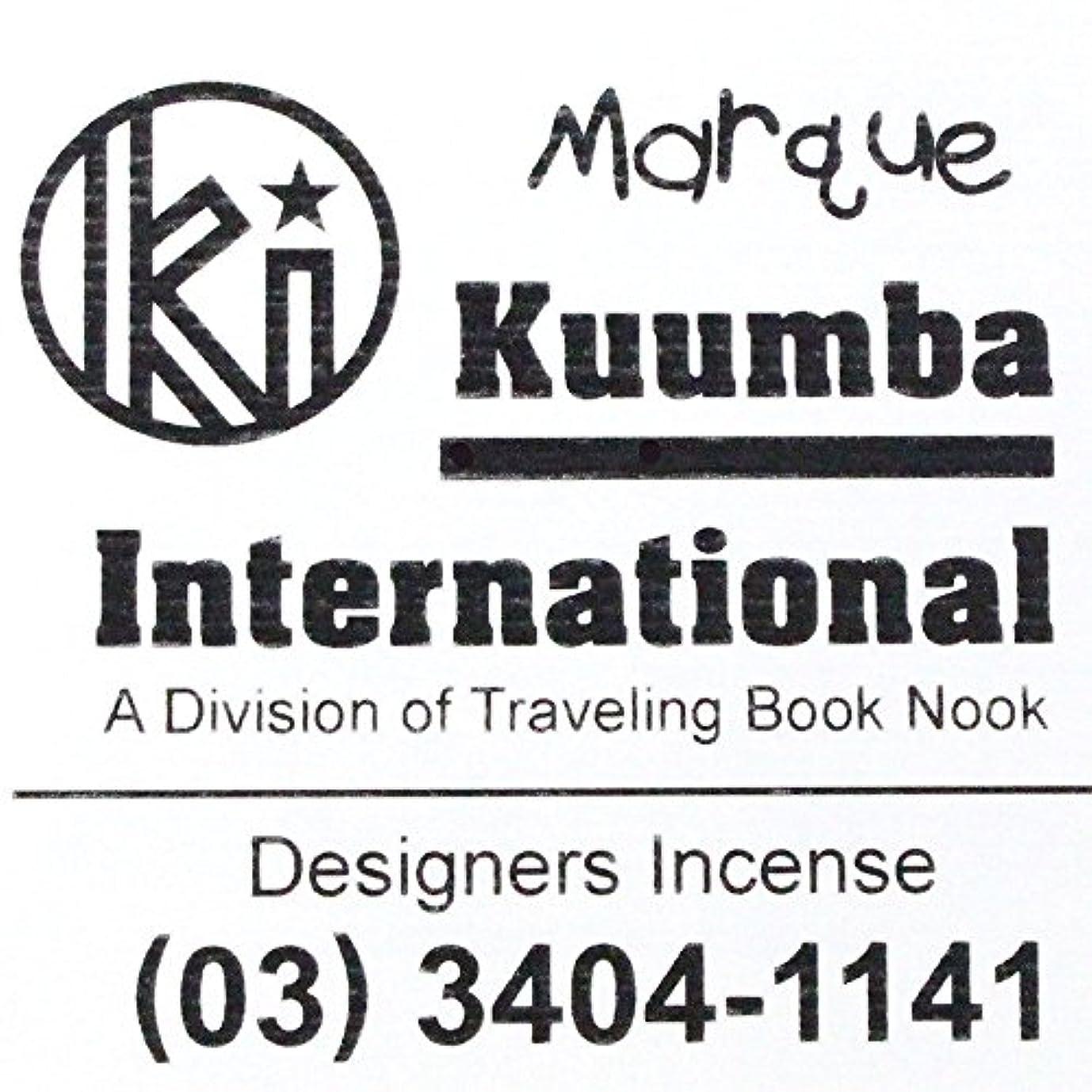 姿を消す抵抗力がある酸(クンバ) KUUMBA『incense』(Marque) (Regular size)