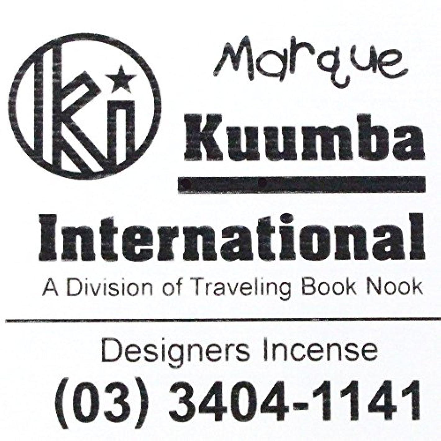 先のことを考えるカート小間(クンバ) KUUMBA『incense』(Marque) (Regular size)