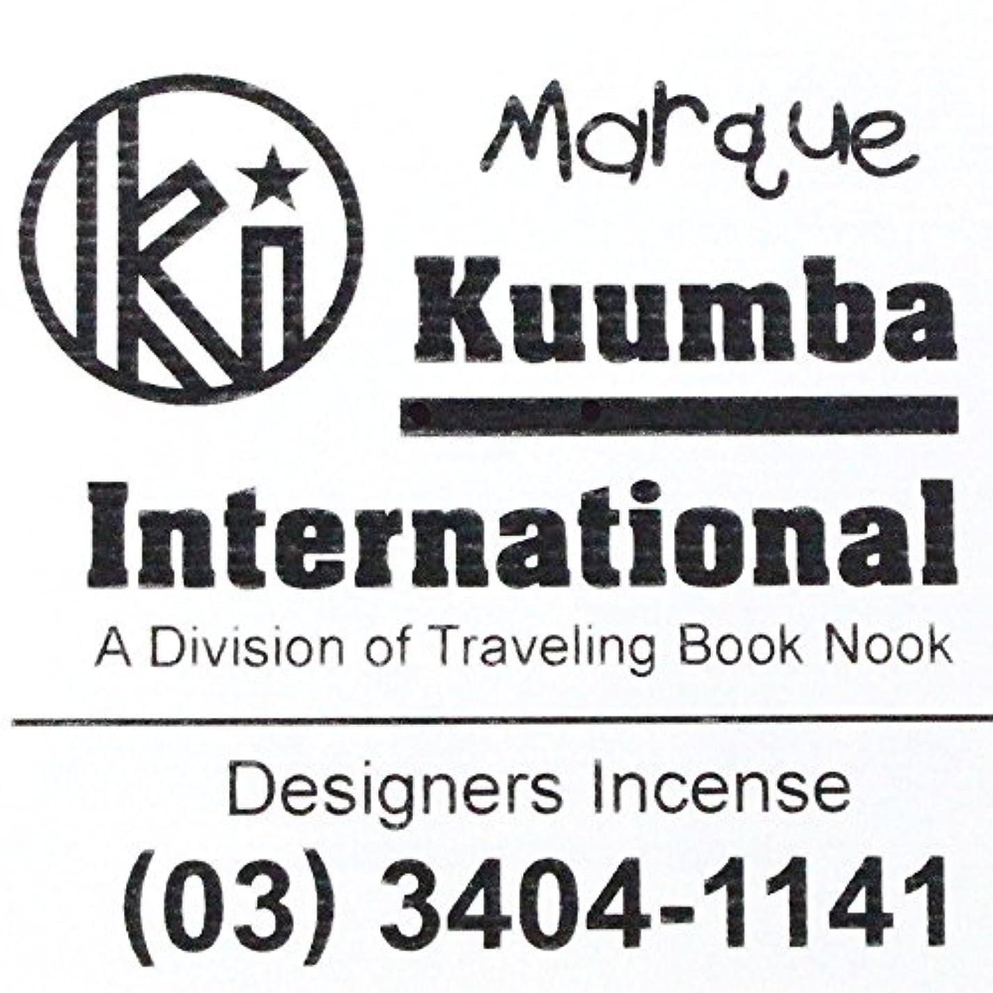 なだめるくぼみ経度(クンバ) KUUMBA『incense』(Marque) (Regular size)