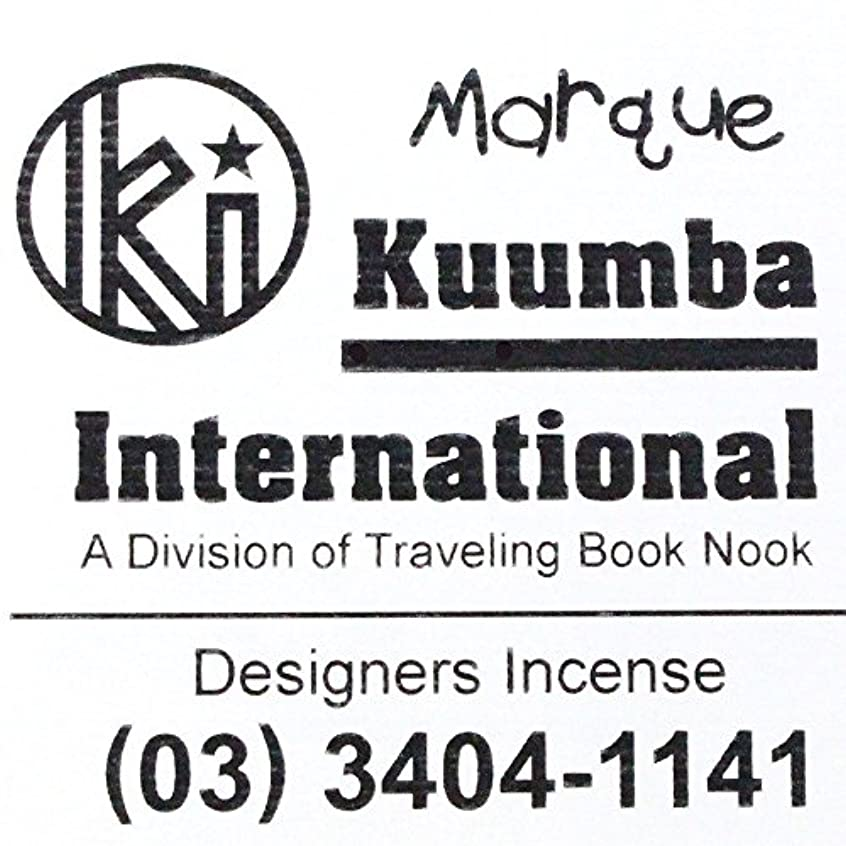 ホイスト日サンダー(クンバ) KUUMBA『incense』(Marque) (Regular size)