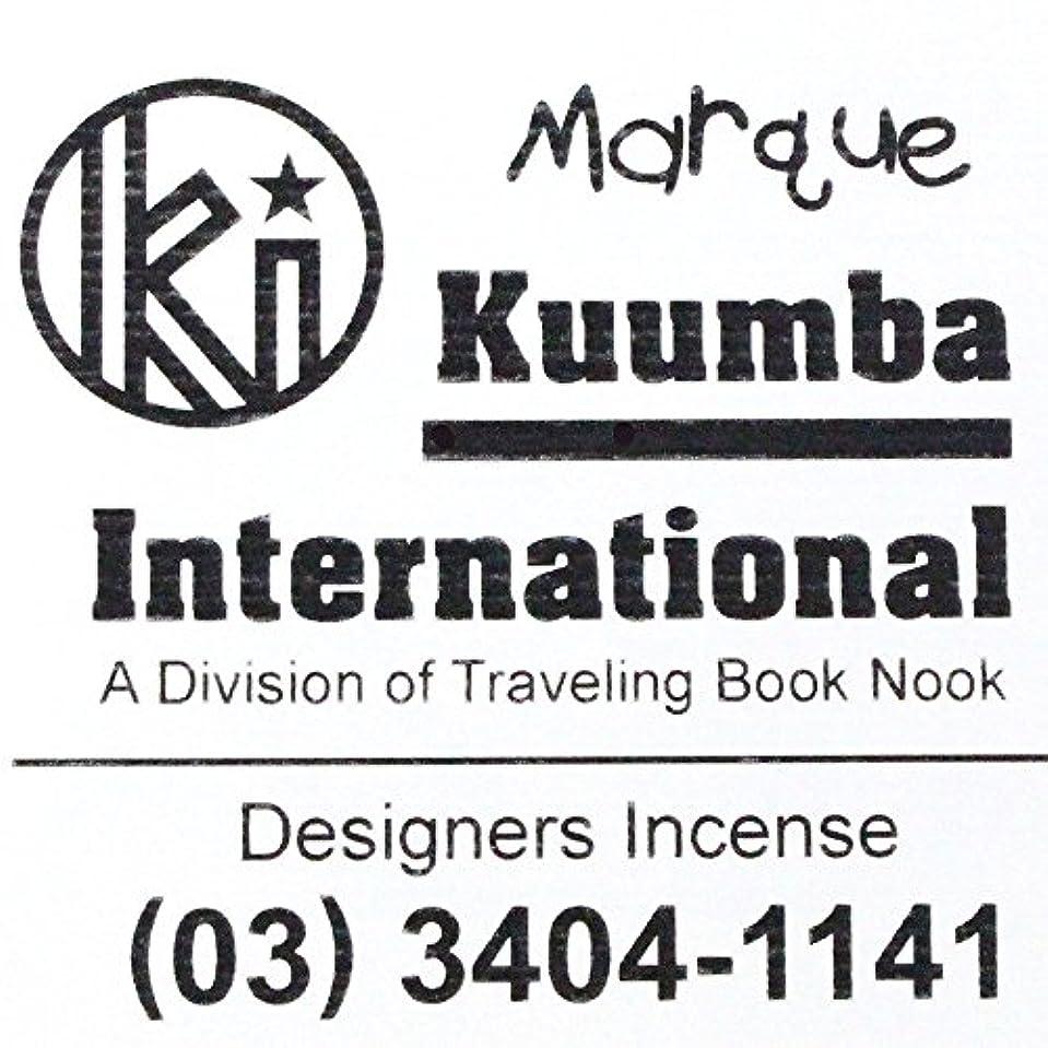 ホバート取るラインナップ(クンバ) KUUMBA『incense』(Marque) (Regular size)