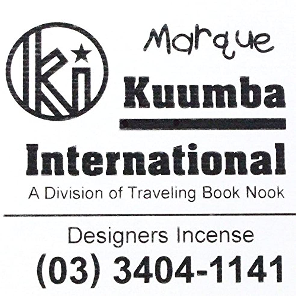 持ってる願う小道(クンバ) KUUMBA『incense』(Marque) (Regular size)