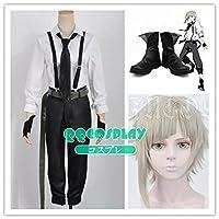 コスプレ衣装+ウイッグ+靴 文豪ストレイドッグス 中島敦 cosplay