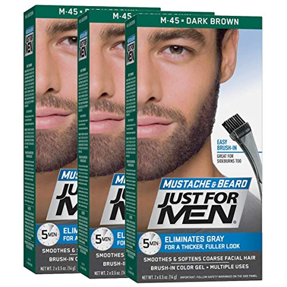 遺伝的協力的ホイッスルJust For Men Brush In Colour Gel Dark Brown (M45) Facial Hair Colour
