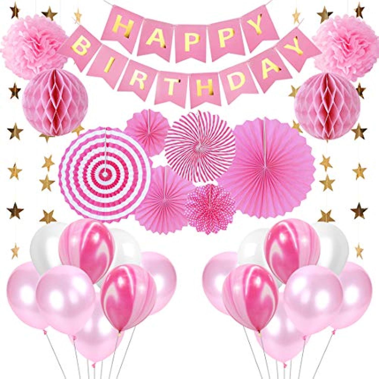 誕生日飾り付け ピンク 女の子 happy birthday バナー ゴールドガーランド 瑪瑙風船 ペーパーファン ハニカムボール ペーパーフラワーボール 半歳 100日 1歳 18歳 21歳などの誕生日パーティー飾り 部屋装飾
