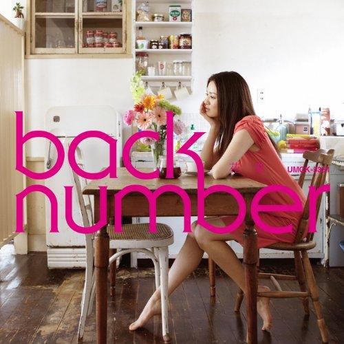 桜の季節に聴きたい曲 buck number『春を歌にして』の画像