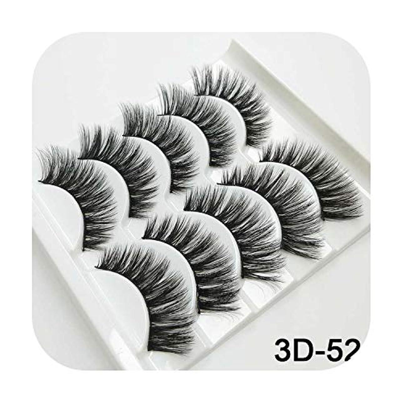 辛な規定寮3Dミンクまつげナチュラルつけまつげロングまつげエクステンション5ペアフェイクフェイクラッシュ,3D-52