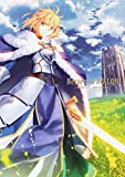 Return to AVALON -武内崇 Fate ART WORKS-