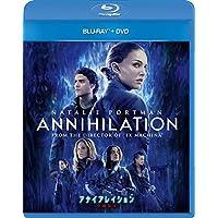 アナイアレイション-全滅領域- ブルーレイ+DVDセット