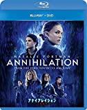 アナイアレイション-全滅領域- ブルーレイ+DVDセット[Blu-ray/ブルーレイ]