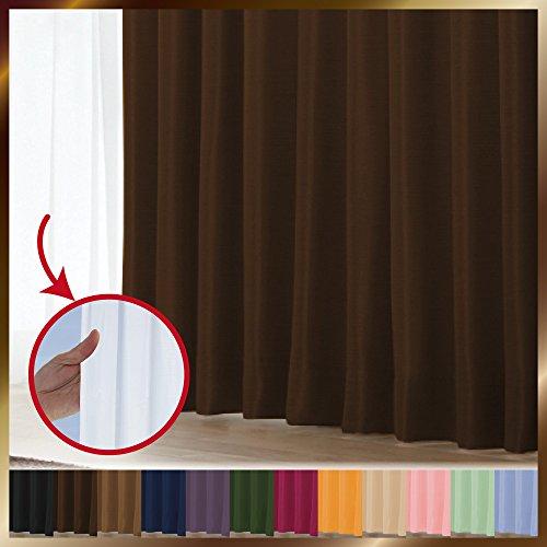 窓美人 1級遮光カーテン&UV・遮像レースカーテン 各1枚 幅150×丈135cm 幅150×丈133cm ビターチョコレート リュミエール 断熱 遮熱 防音 紫外線カット