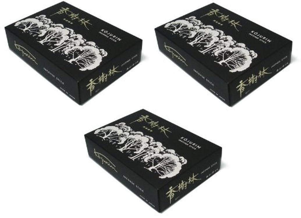 道に迷いました組立太い玉初堂 香樹林 大バラ詰 3箱セット