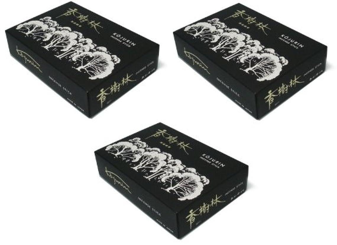 不誠実支払う干渉する玉初堂 香樹林 大バラ詰 3箱セット