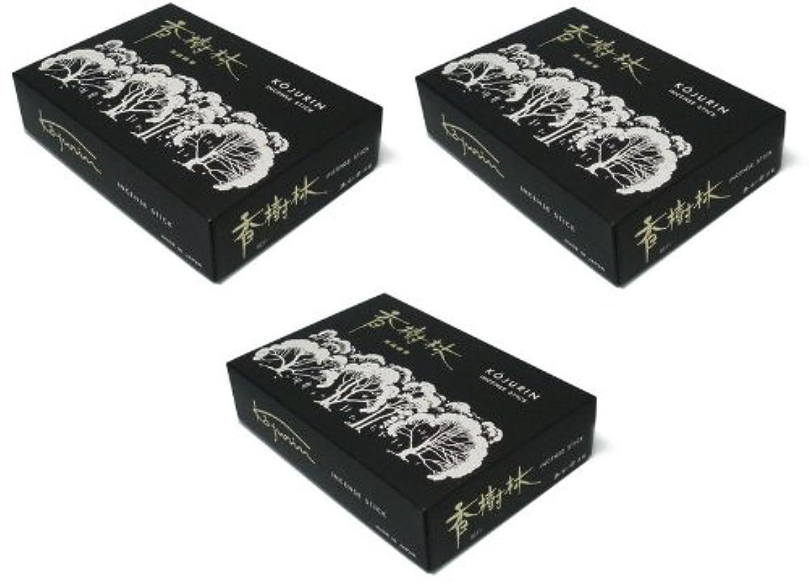 定義するどんなときもホラー玉初堂 香樹林 大バラ詰 3箱セット