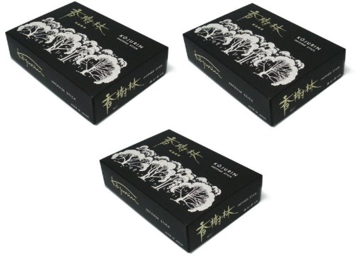 人気の読みやすさクッション玉初堂 香樹林 大バラ詰 3箱セット