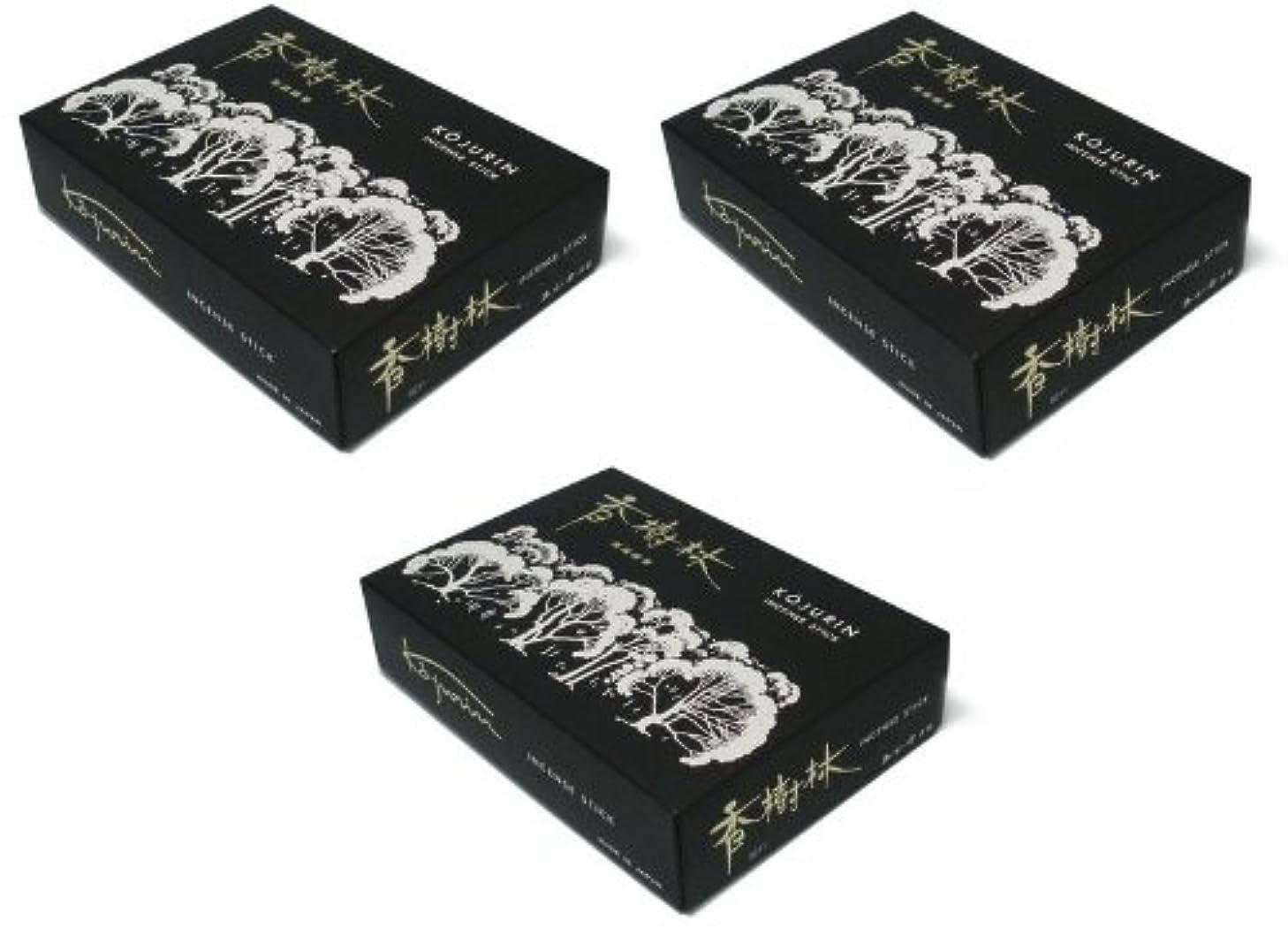 ファイル小さい円形玉初堂 香樹林 大バラ詰 3箱セット